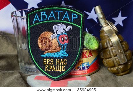 ILLUSTRATIVE EDITORIAL.Avatar.Unformal chevron of Ukrainian army for alcohol addictive soldiers.E.June 23,2016 in Kiev, Ukraine