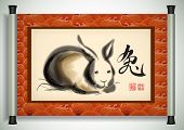 Chinese Ink Painting for the Year of Rabbit poster