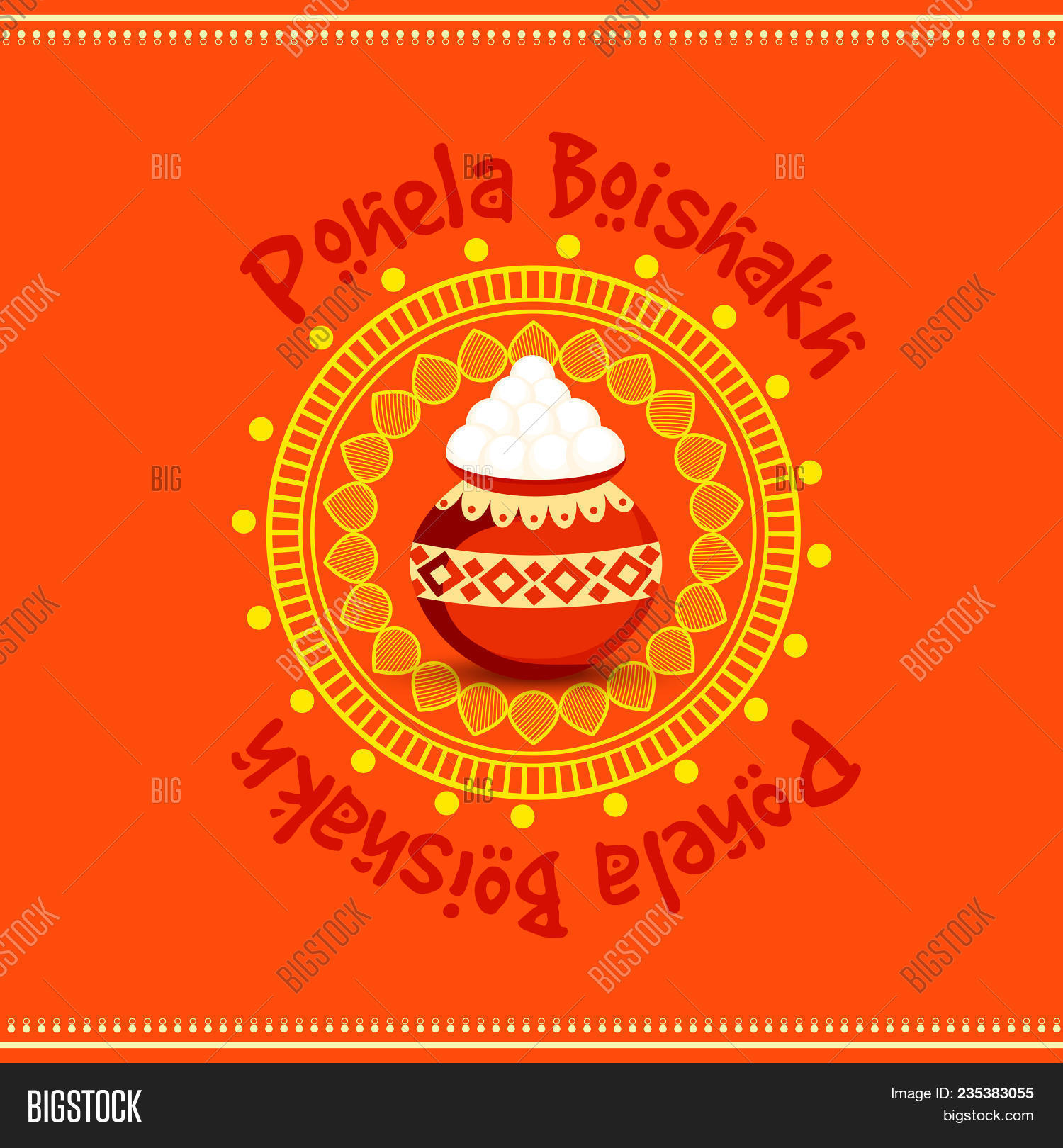 poster or banner of bengali new year pohela boishakh greeting card background