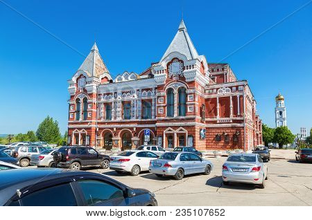 Samara, Russia - May 25, 2017: Historic Building Of Drama Theater In Summer Sunny Day