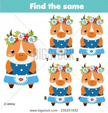Find The Same Pictures. Children Educational Game. Find Equal Pairs Of Cows. Animals Theme Activity