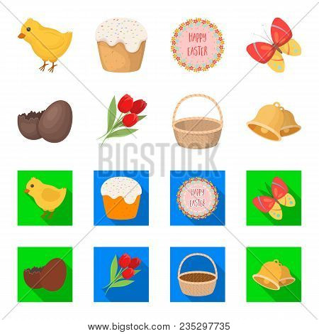 Chocolate Egg, Bells, Basket And Flowers.easter Set Collection Icons In Cartoon, Flat Style Vector S