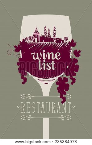 Cover For A Wine List Of Restaurant Menus. Vector Illustration With Landscape Of Vineyards And Villa