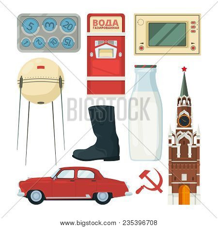 Isolated Vector Collection Of Historical Landmarks And Symbols Of Ussr With Carbonated Water Text .