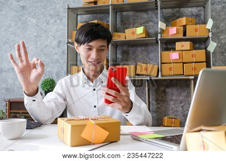Successful Man Entrepreneur In Business. Young Man Entrepreneur Working In A Home Office. Online Mar