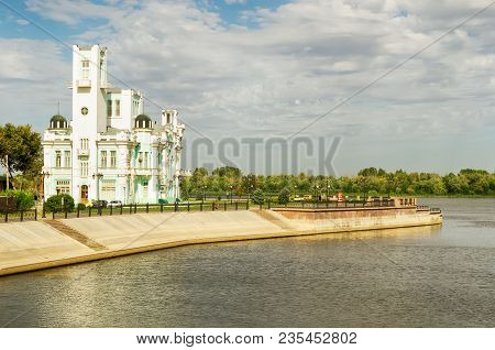 The Palace Of Marriage Or The Central Registry Office Of The City Of Astrakhan. A Unique Building Of