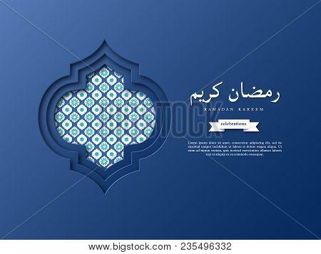 Paper Ramadan Kareem Background. Blue Holiday Background For Muslim Festival. Vector Illustration.