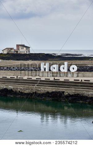 Jeju, Korea - May 23, 2017: Hado Text Sculpture In Port Of Hado-ri. Hado-ri Is Famous Attraction For