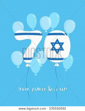 Israel Independence Day, 70Th Anniversary, Balloons