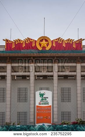 Beijing, China - April 27, 2010: Blood Red And Deep Yellow Display Of Flags, Star And Wreath On Top