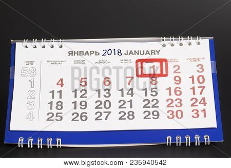 2019 January.calendar Page With Marked Date Of 1st Of January On Black