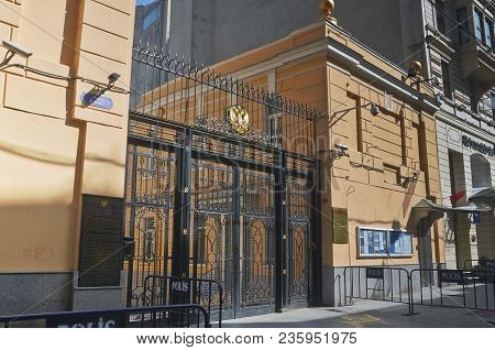 Istanbul, Turkey - April, 07, 2016, Gate Of The Russian Consulate, Quiet Spring Day, Afternoon, Slic