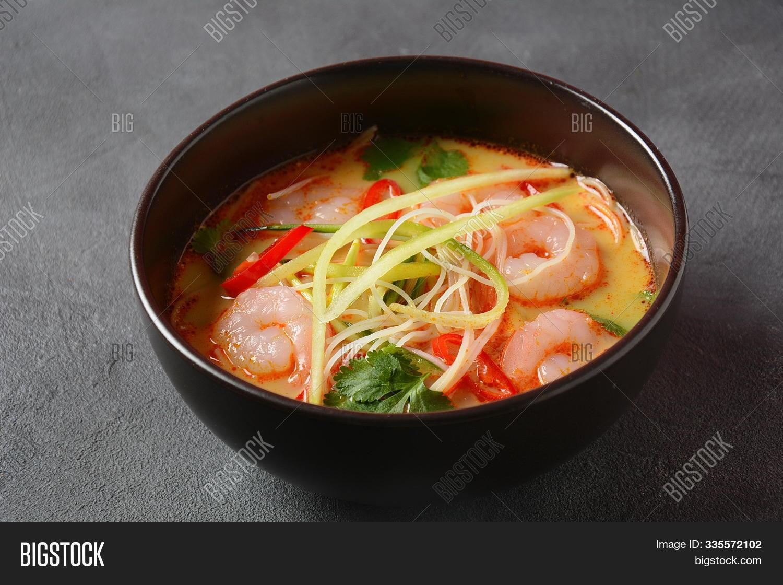 Laksa Soup Malaysian Image Photo Free Trial Bigstock