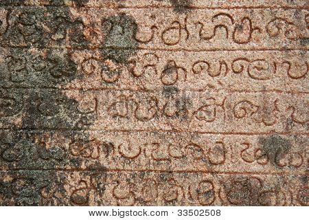 Relief With Words In Stone In Ancient Vatadage (buddhist Stupa) In Pollonnaruwa, Sri Lanka