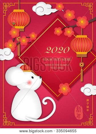2020 Happy Chinese New Year Of Cartoon Cute Rat Plum Blossom And Lantern Spring Couplet Spiral Cloud