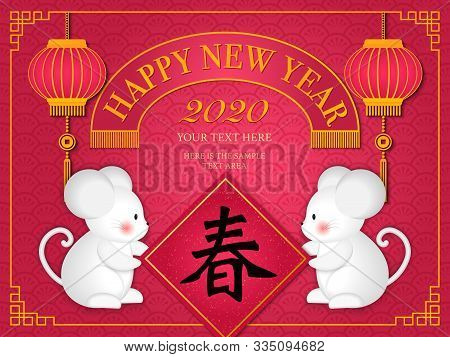 2020 Happy Chinese New Year Of Cartoon Cute Rat Holding Spring Couplet And Lantern Decoration. Chine