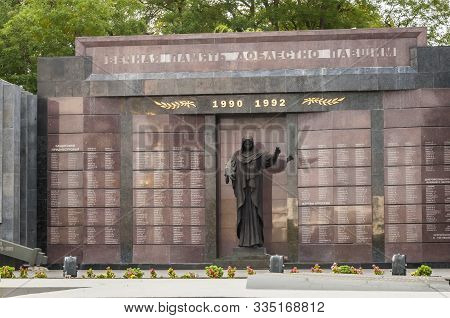 Tiraspol, Transnistria, Moldova. August 24, 2019. A Monument To The Fallen During The Civil War Betw