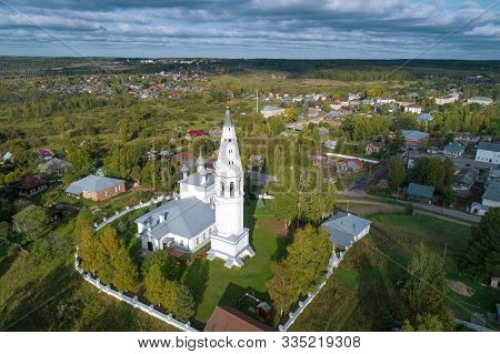 The Old Transfiguration Cathedral In The Cityscape On A September Day (aerial Photography). Sudislav