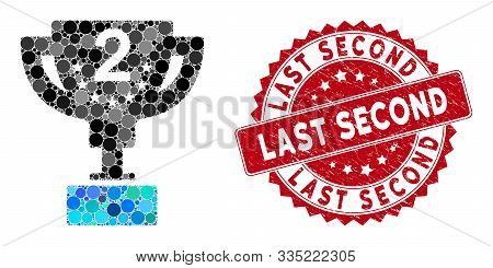 Mosaic Second Prize Cup And Distressed Stamp Seal With Last Second Caption. Mosaic Vector Is Formed