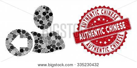 Mosaic Previous User And Distressed Stamp Watermark With Authentic Chinese Text. Mosaic Vector Is Fo