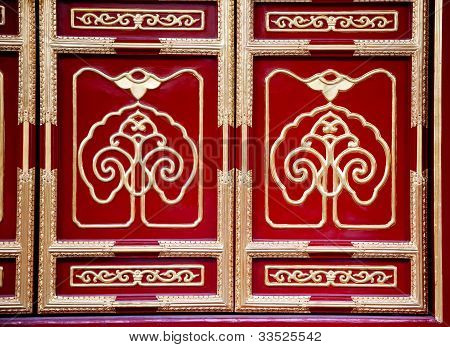 Decoration Yin Luan Din Great Hall Prince Gong's Mansion Beijing China. Built during Emperor Qianlong Reign. poster