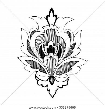 Vector Floral Oriental Ornament. Black And White Engraved Ink Art. Isolated Ornaments Illustration E