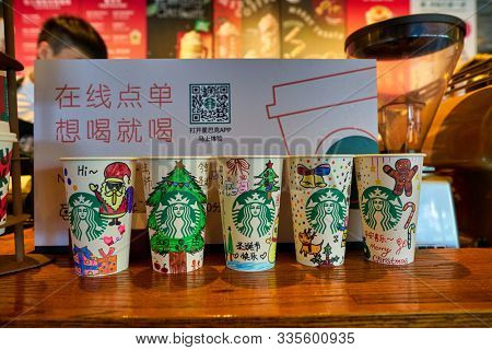 SHENZHEN, CHINA - CIRCA NOVEMBER, 2019: cups on display in Starbucks at Wongtee Plaza shopping mall in Shenzhen