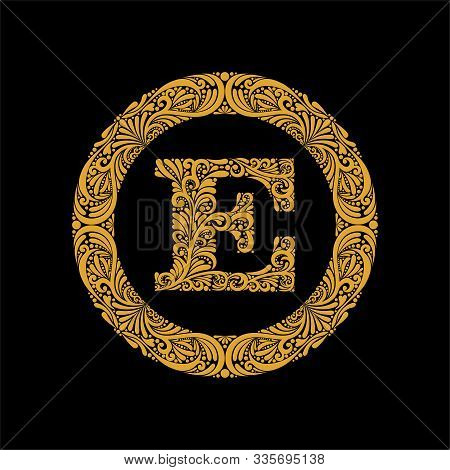 Premium, Elegant Capital Letter E In A Round Frame Is Made Of Floral Ornament. Baroque Style.elegant