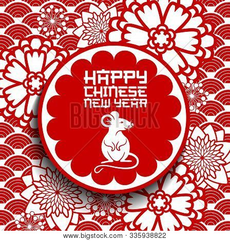 Chinese New Year Rat Or Mouse Vector Greeting Card. Zodiac Animal Horoscope Symbol With Red And Whit