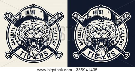 Baseball Team Vintage Monochrome Logo With Crossed Baseball Clubs And Ferocious Tiger Head In Cap Is