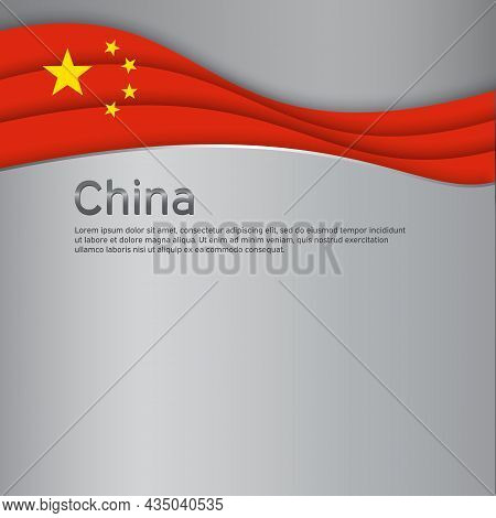 Abstract Waving China Flag. Paper Cut Style. Creative Metal Background For Patriotic Holiday Card De