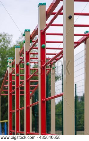Sports Ground With A Variety Of Horizontal Bars. Open Area For Sports In The City Park. Horizontal A