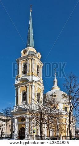 Church Of The Ascension Of Christ On The Pea Field, Moscow, Russia