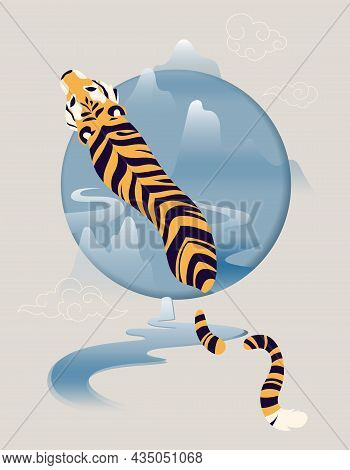Large Striped Tiger Swims. Symbol Of Coming 2022 Chinese New Year Of Tiger. Design Element For Calen