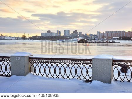Embankment Of The River Ob In Novosibirsk. Winter Evening Over The Area Of