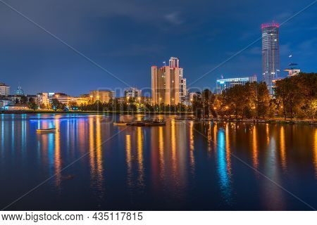 Night In The Early Spring On The Banks Of The Pond In The City Center Of Yekaterinburg, Russia