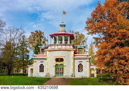 Creaking Summer-house In Autumn In Tsarskoe Selo (pushkin), Saint Petersburg, Russia