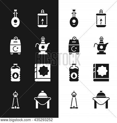 Set Islamic Teapot, Donate Or Pay Your Zakat, Lute, Ramadan Kareem Lantern, Bottle Of Water, Holy Bo