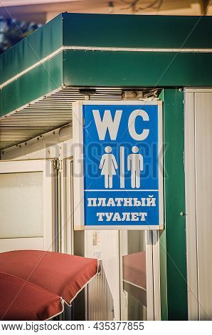 Outdoor Sign Of Public Toilet. Translation: Paid Toilet