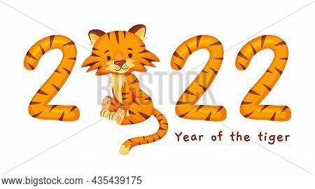 Year Of The Tiger 2022 Template, Chinese New Year Symbol. Cute Baby Wild Cat Animal Character With O