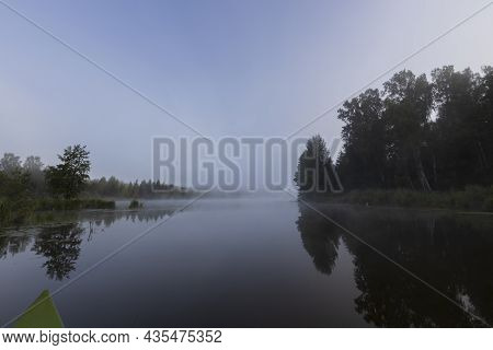 Mystical Landscape At Dawn. Early Morning. Fog On The River. Beautiful Dawn In The Summer By The Riv