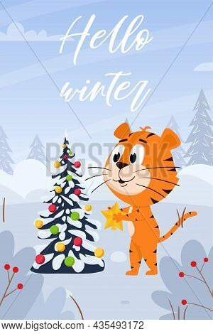 Cute Cartoon Tiger Is Decorating A Christmas Tree. Vertical Rectangular Card With An Adorable Charac