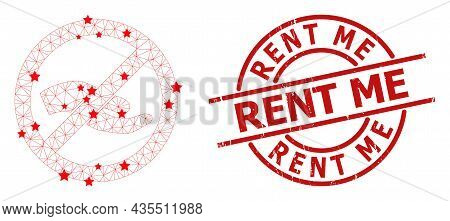 Forbid Asking Hand Star Mesh And Grunge Rent Me Stamp. Red Seal With Grunge Style And Rent Me Captio