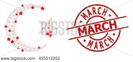 Muslim Moon Star Mesh Net And Grunge March Seal. Red Imprint With Grunge Style And March Text Inside