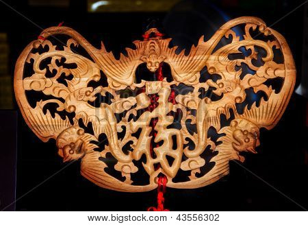 Wooden Chinese Bat Trivet Houhai Lake Beijing, China