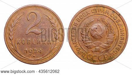 Copper Coin Of The Ussr. Two Kopecks 1924.