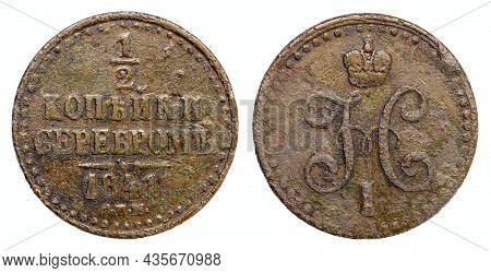Copper Coin Of The Russian Empire. Half A Kopeck In 1841. Nicholas I