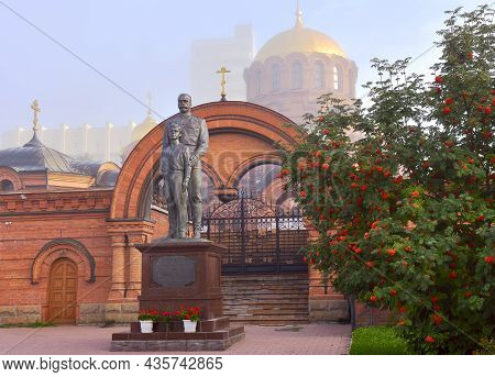 Novosibirsk, Siberia, Russia-08.15.2021: Statue Of The Last Russian Emperor On The Background Of The