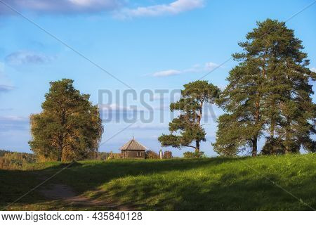 Rural Landscape With Views Of The Small Chapel,  Forest And Fields. Pushkin Hills With Savkina Gorka