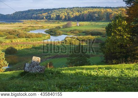 Rural Landscape With Views Of The Windmill  River And Fields. Pushkin Hills With Savkina Gorka. Russ